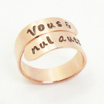 Valentine's gift - Vous et nul autre ring French ring - You and No Other ring - Copper promise ring - Relationship ring