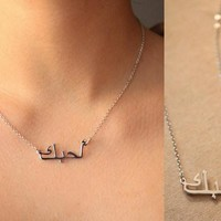 Custom  Arabic Name Necklace,Personalized Name jewelry, Handmade 925 Sterling Silver Arabic Jewelry,Mother's day gift
