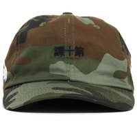 Dragon Kanji Hat Woodland Camo