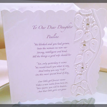 Personalised Daughter wedding day from mother and father, mother of bride to bride, father of bride