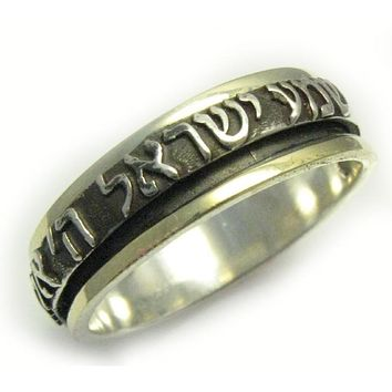 Gold Hebrew Ring - Darkened Elevated Text Spin Band
