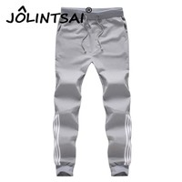 Men's Srping&Autumn Casual Sporting Men Pants 2017 Plus Size 5XL Trousers Fear Of God Drawstring Outwear Harem Cargo Pants