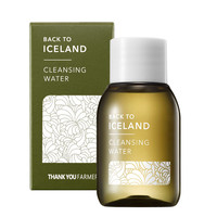 THANKYOU FARMER Back to Iceland Cleansing Water (MINI)