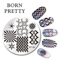 BORN PRETTY Geometry Figure Design Stamping Template Round 5.5cm Nail Art Stamp Image Plate BP-94