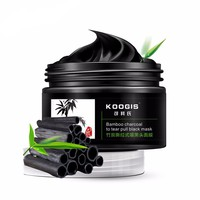 Koogis Charcoal Facial Mask For Blackheads