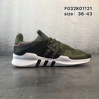 Adidas Clover EQT Support sports breathable shoes F-PSXY  Army Green