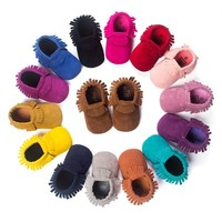 Suede Leather Newborn Baby Boy/Girl Shoes