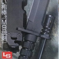 LS 1/1 Combat Sets M9 Bayonet Knife Plastic Model Kit Figure