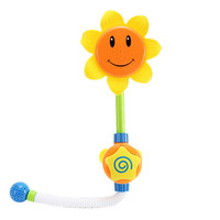 Baby Bath Toys Children Sunflower Shower Faucet Bath Toy Gift Kids Toy Bath Box Kid Toys