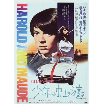 Harold And Maude Japanese poster Metal Sign Wall Art 8inx12in