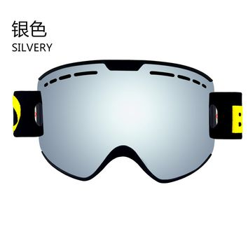 2018 Ski Goggles Snowboard Glasses UV400 Anti-fog Ski Glasses Men Cross-country Skiing Snowboard Glasses