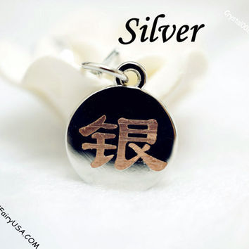 Tiny chinese character silver necklace delicate bridal gift initial named necklace, lucky steel message necklace chinese culture necklace
