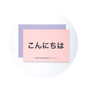 """Pastel Pink """"Hello"""" Greeting Cards / Correspondence Cards - Japanese Typographic Design, Set of 8 Cards"""