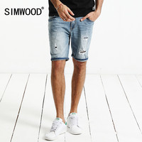 Summer New Denim Shorts Men Fashion Hole Ripped Jeans Slim Fit Clothing