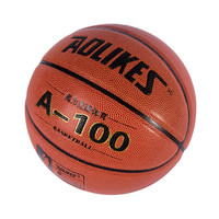 Official Size PU Indoor Outdoor Leather Basket Basketball Ball Training Equipment+Ball Pump+Net Nag+Pin