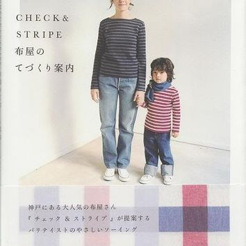 Lovely Clothes and Zakka Goods - Japanese Sewing Pattern Book for Women, Children - Check & Stripe - B12