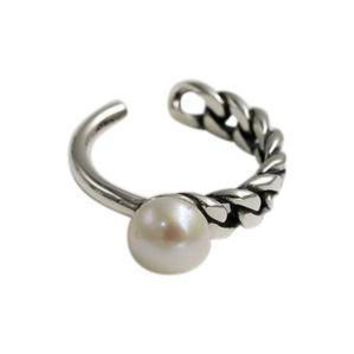 Edgy Pearl and Chain Antique Silver Ring