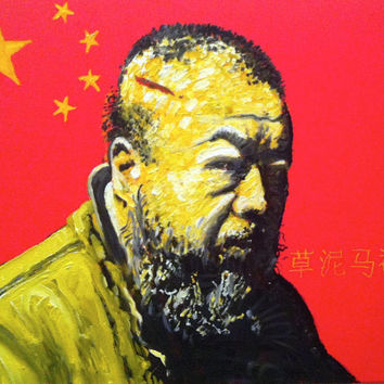 CUSTOM Ai WeiWei Original Portrait Painting 16x20 Pop Art Painting Custom Art Custom Painting Asian Art Asian Painting Chinese Painting