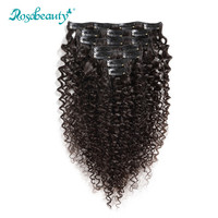 Rosabeauty Kinky Curly 7Pieces/Set Clip In Human Hair Extensions Brazilian Remy Hair Natural Color 70G/set