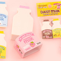 Buy Kawaii Milk Bottle Eraser Set of 2 at Tofu Cute