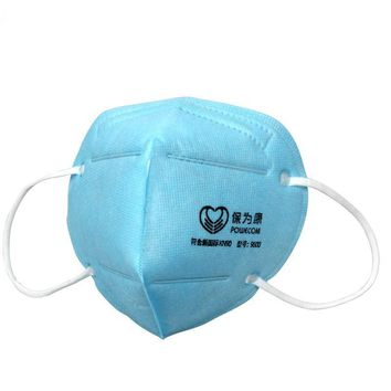 Non-Toxic Disposable Ventilation Dust Mask Respirator