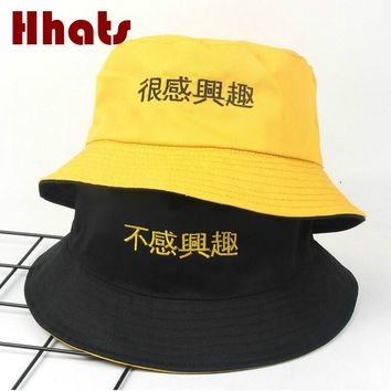 73bf42dadc3ae which in shower Chinese letter embroidery reversible bucket hat