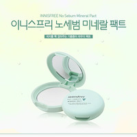 Buy Innisfree No Sebum Mineral Pact 8.5g | YesStyle