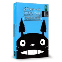 Buy Studio Ghibli Collector Edition DVD - $55.99 English Dubbed (HD Version) at PlayTech-Asia.com