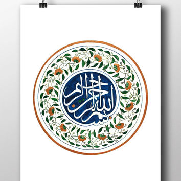 Bismillah Calligraphic Watercolor Art Print Islamic Digital Print Wall Art Arabic Wall Decor Wall Hanging