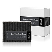 I & SOAP, Dead Sea Mud Soap Bar. 100% Natural & Organic. With Activated Charcoal & Therapeutic Grade Essential Oils. Facial and Body Cleansing Soap. Best Natural Skin Care for Oily Skin or Acne Skin.