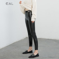 Plus Size Winter Korean Stylish PU Leather Pants Slim Leggings [9022836167]