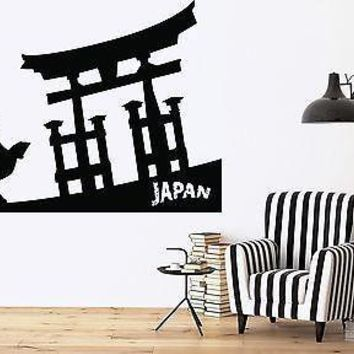 Wall Sticker Vinyl Decal Japanese Girl Kimono Fan in Hands Gate to Asia Unique Gift (n167)