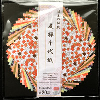 Japanese Yuzen Paper 10 Patterns 20 Sheets 14.5 x 14.5 cm Flowers Leaves And More