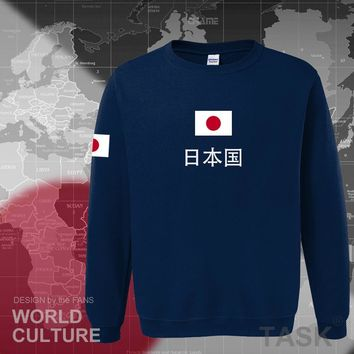 Japan Nippon 2017 hoodies men sweatshirt polo sweat new clothing streetwear jerseys tracksuit nation Japanese flag fleece JP