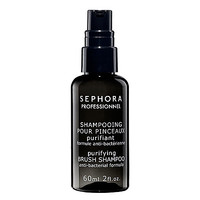 SEPHORA COLLECTION Purifying Brush Shampoo