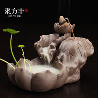 Q Free Shipping Chinese Dehua Coarse Pottery Crafts Creative Lotus Pond Smoke Back Flow Incense Burner Incense Sticks Censer