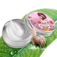 AFY Gold Snail Cream for Skin Whitening face Cream Pore Cleaner Skin Care Firming Serum Face care korean cosmetics