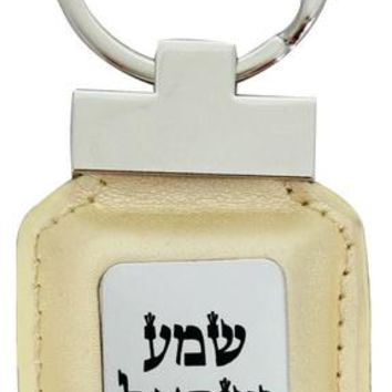 "Leather Keychain with Tehillim 7cm- ""Shema Israel"""