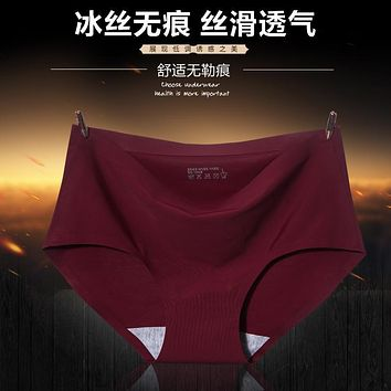 Women's Panties silk seamless underwear big female briefs