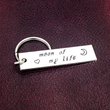 Moon of My Life - Game of Thrones - Aluminum Key Chain
