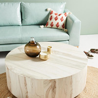 Swirled Drum Coffee Table