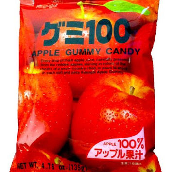 Kasugai Japanese  Apple Gummy Candy