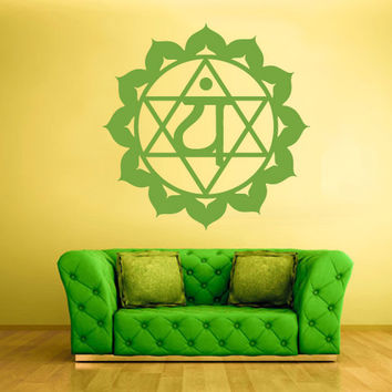 rvz1302 Wall Decal Vinyl Sticker Decals Heart Chakra Indian Om