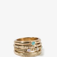 Etched Feather Stackable Ring Set