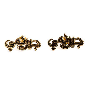 Melody Ehsani x Jeremy Scott Earrings Stud in Gold