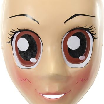 Anime Mask Brown Eyes awesome scary Alien