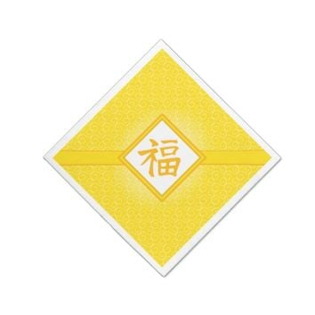 Chinese New Year • Golden Fu Lucky Symbol