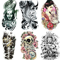 19x12cm retail tattoo stickers waterproof female beauty original simulation retro flower owl wolf totem Buddha arms trade paint