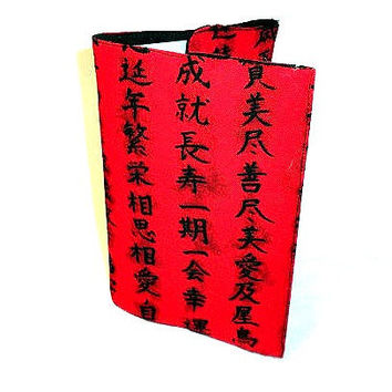 Chinese Passport Case red passport cover by redmorningstudios