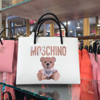 Moschino Fashion new letter bear women shoulder bag handbag White